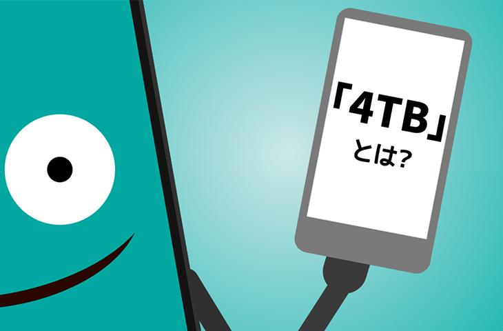 【メンエス隠語集】4TB~これであなたもメンズエステ通~